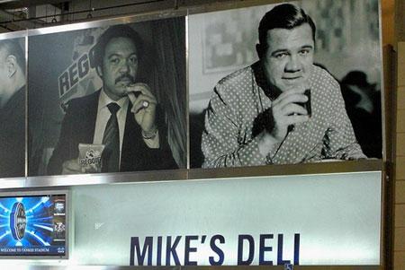 Yankee Hall of Famers Reggie Jackson & Babe Ruth in the Yankee Stadium food court.
