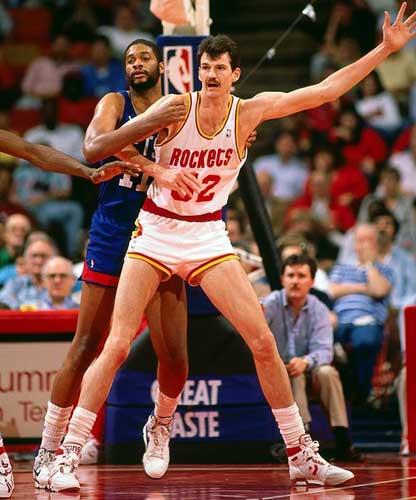 Tallest NBA Players Chuck Nevitt